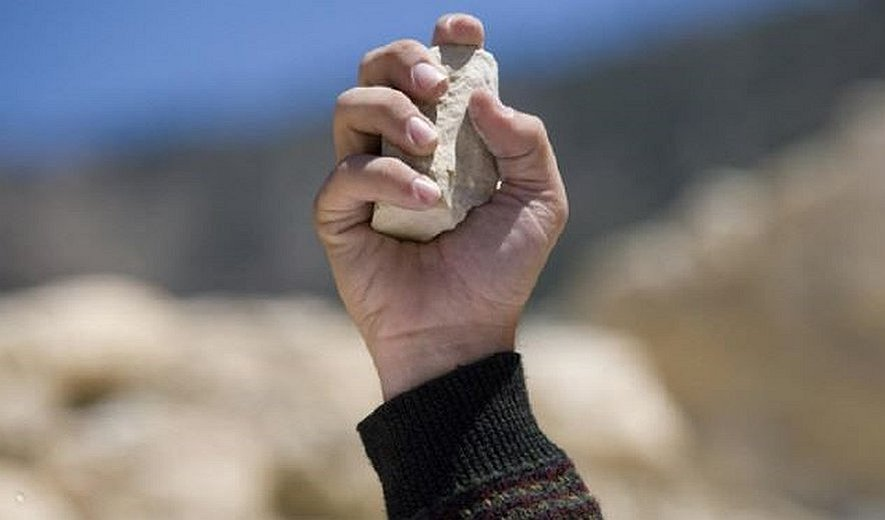 Iran Court Sentences Woman to Death by Stoning