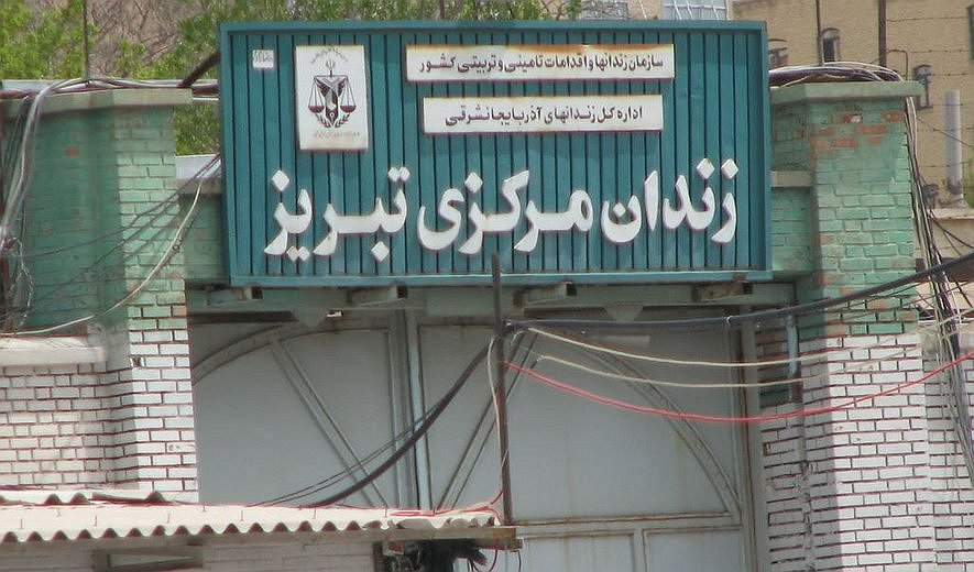Iran: Four Prisoners Executed on Drug Charges